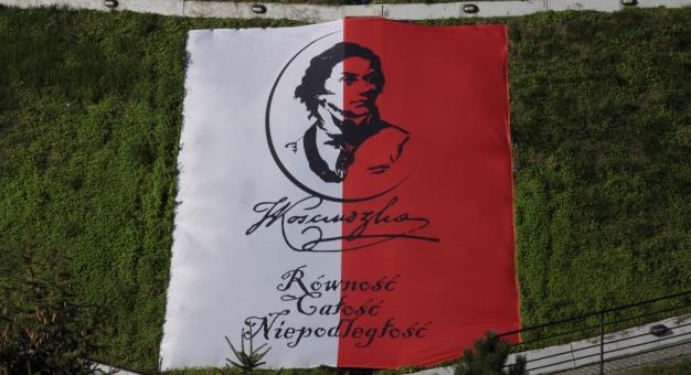 """W Krakowie zasadzono różę """"Tadeusz Kościuszko"""""""