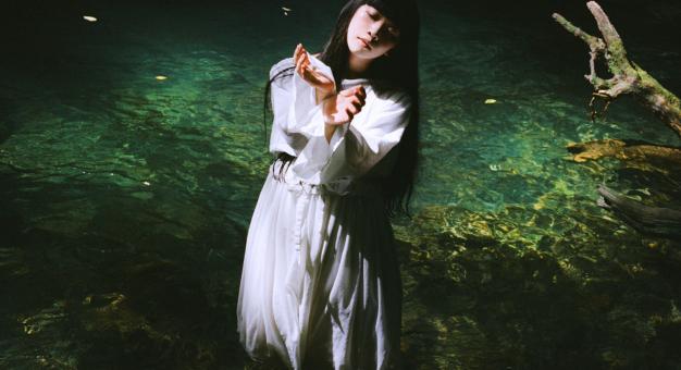 Koncert Ichiko Aoby