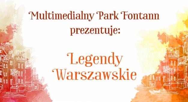 Pokazy w Multimedialnym Parku Fontann dostępne online