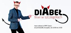 """Weź udział w konkursie """"Diabeł tkwi w szczegółach""""!"""