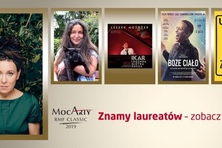 MocArty 2019