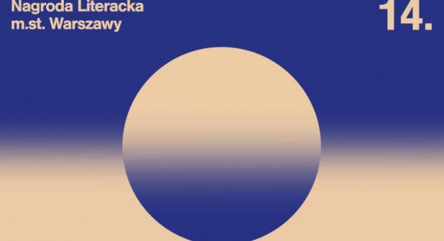 Zyta Rudzka, Radosław Jurczak wśród laureatów 14. Nagrody Literackiej m.st. Warszawy
