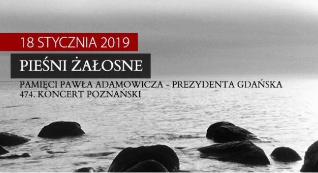 Koncert pamięci Pawła Adamowicza