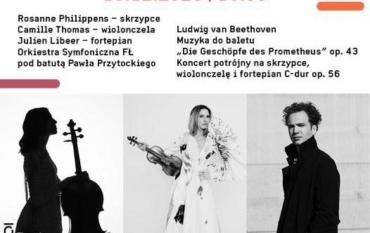 W piątek w łódzkiej filharmonii koncert na zakończenie roku Beethovena