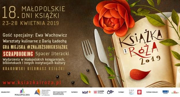 """Rozpoczęła się 18. edycja Małopolskich Dni Książki """"Książka i Róża"""""""